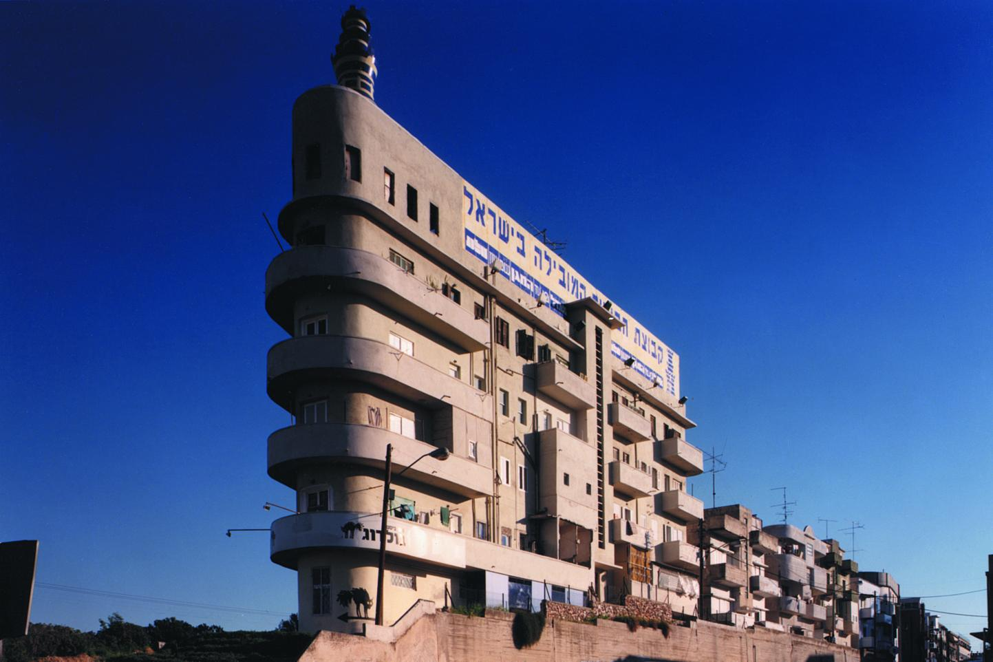 The Bauhaus Architecture of Tel Aviv - Artsy on