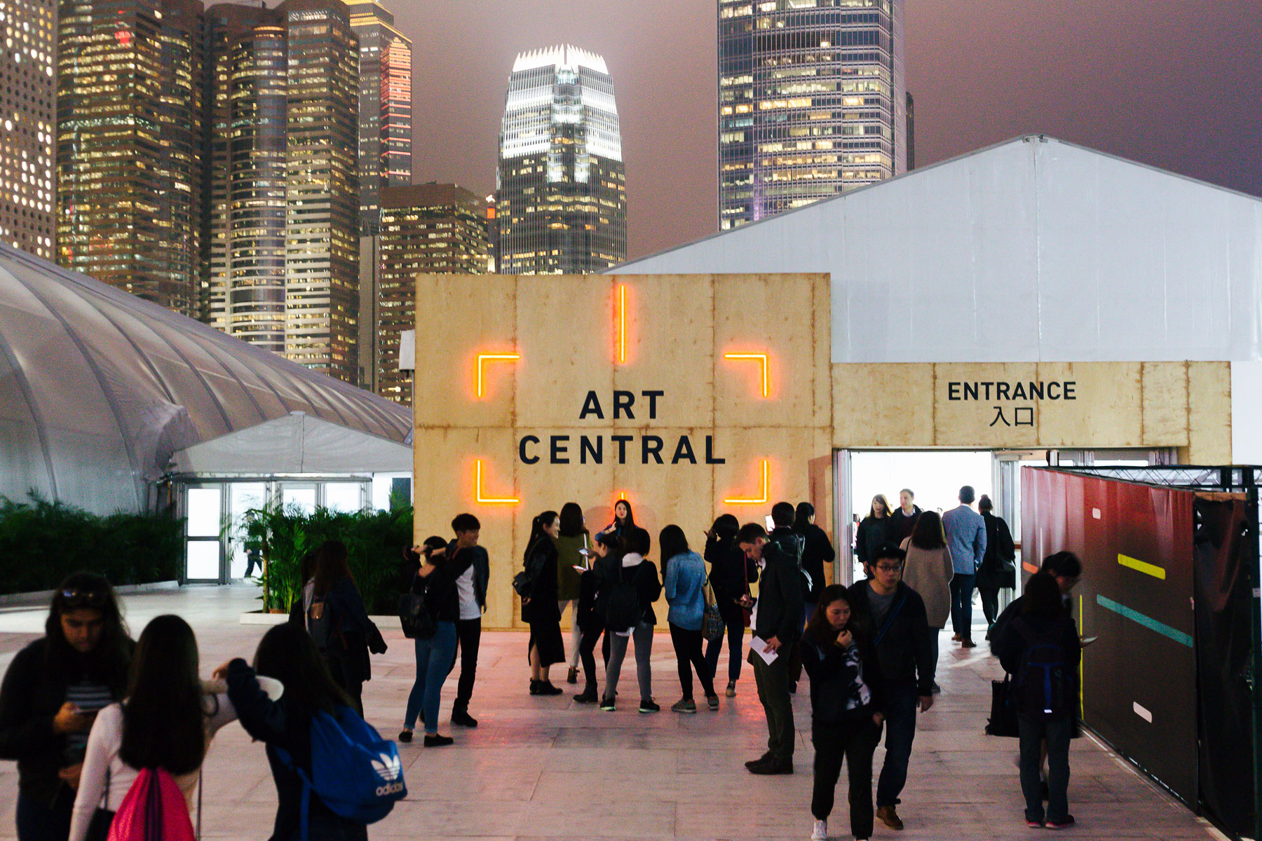 Art Calendar Hong Kong : About art central